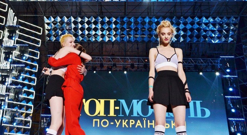 Проект Топ-модель по-украински покинула модель ню из Полтавы