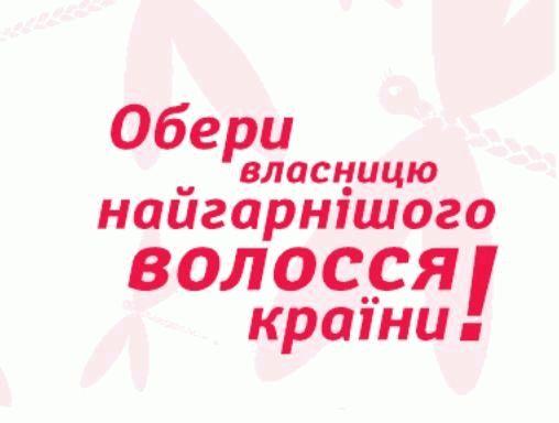 Лого акция на бьюти