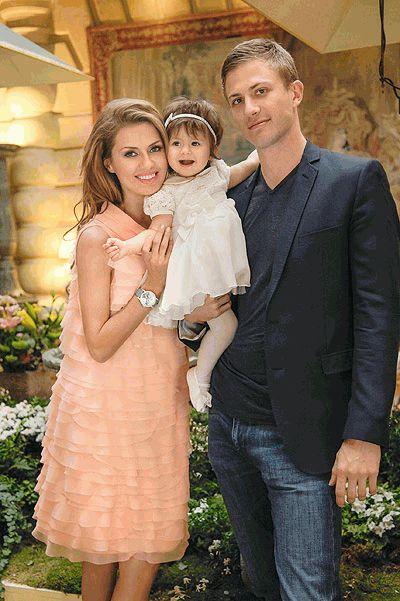 Виктория Боня и семья