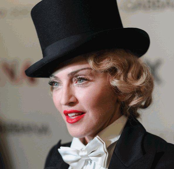 Мадонна наряд