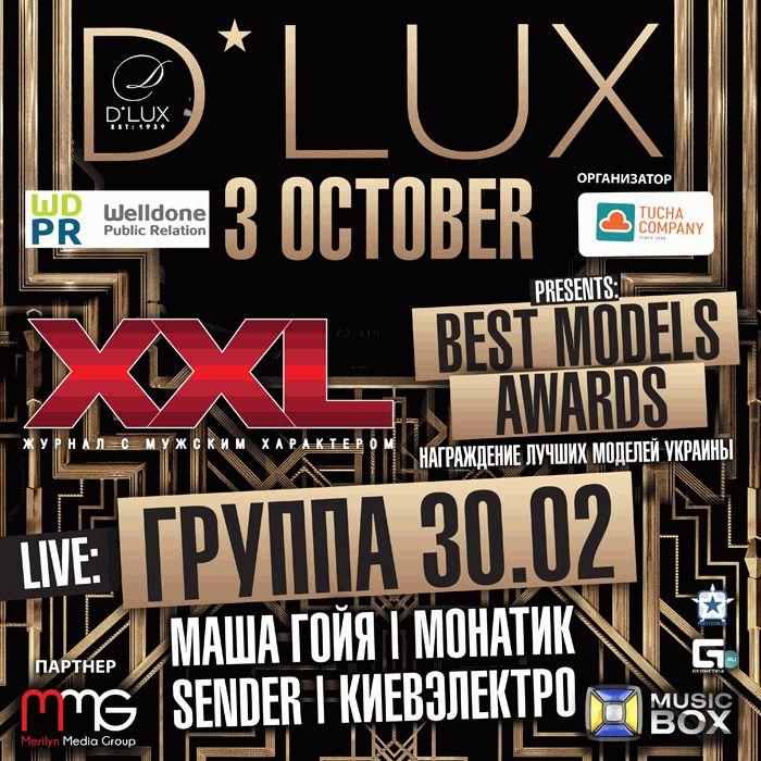 Best Models AWARDS