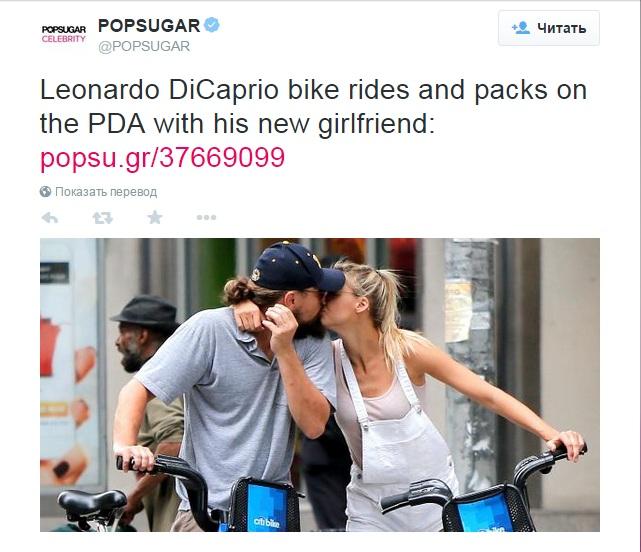 Первый поцелуй: в сети появилось совместное фото Леонардо ДиКаприо с новой девушкой