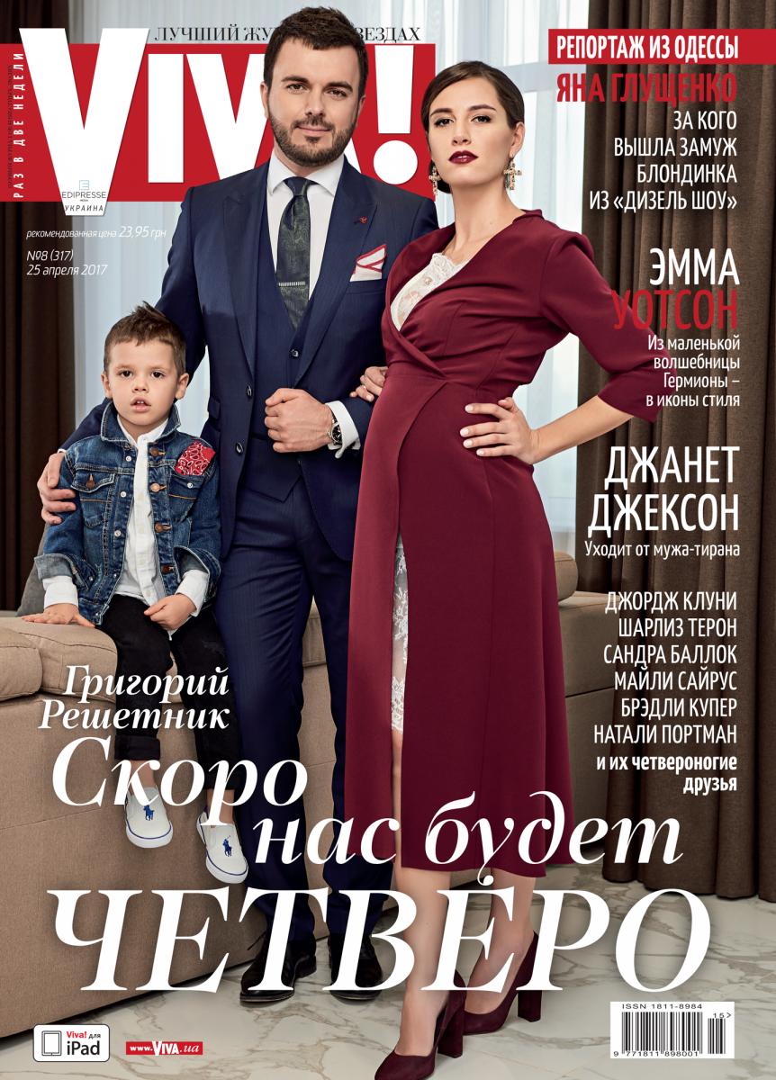 """Ведущий """"Холостяка"""" Григорий Решетник снова стал папой"""