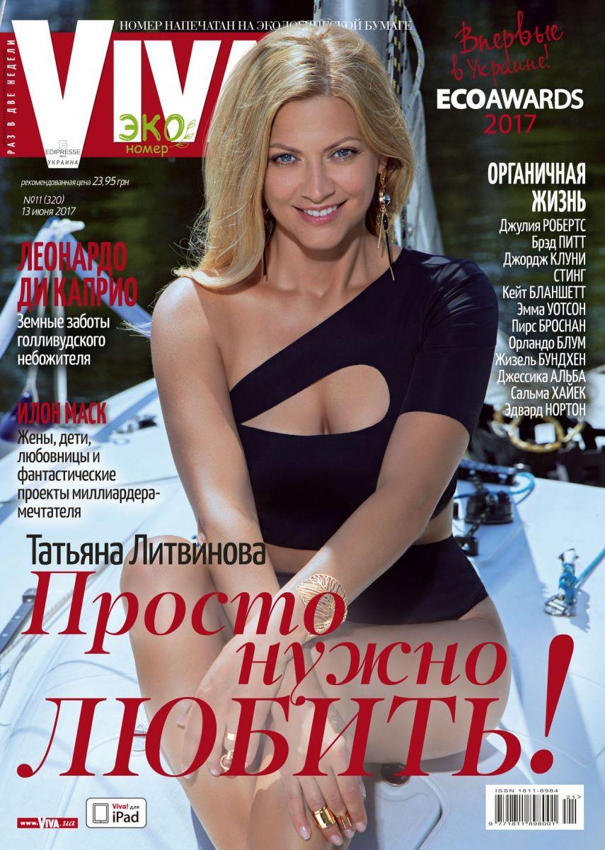 Татьяна Литвинова впервые снялась в купальнике для Viva!