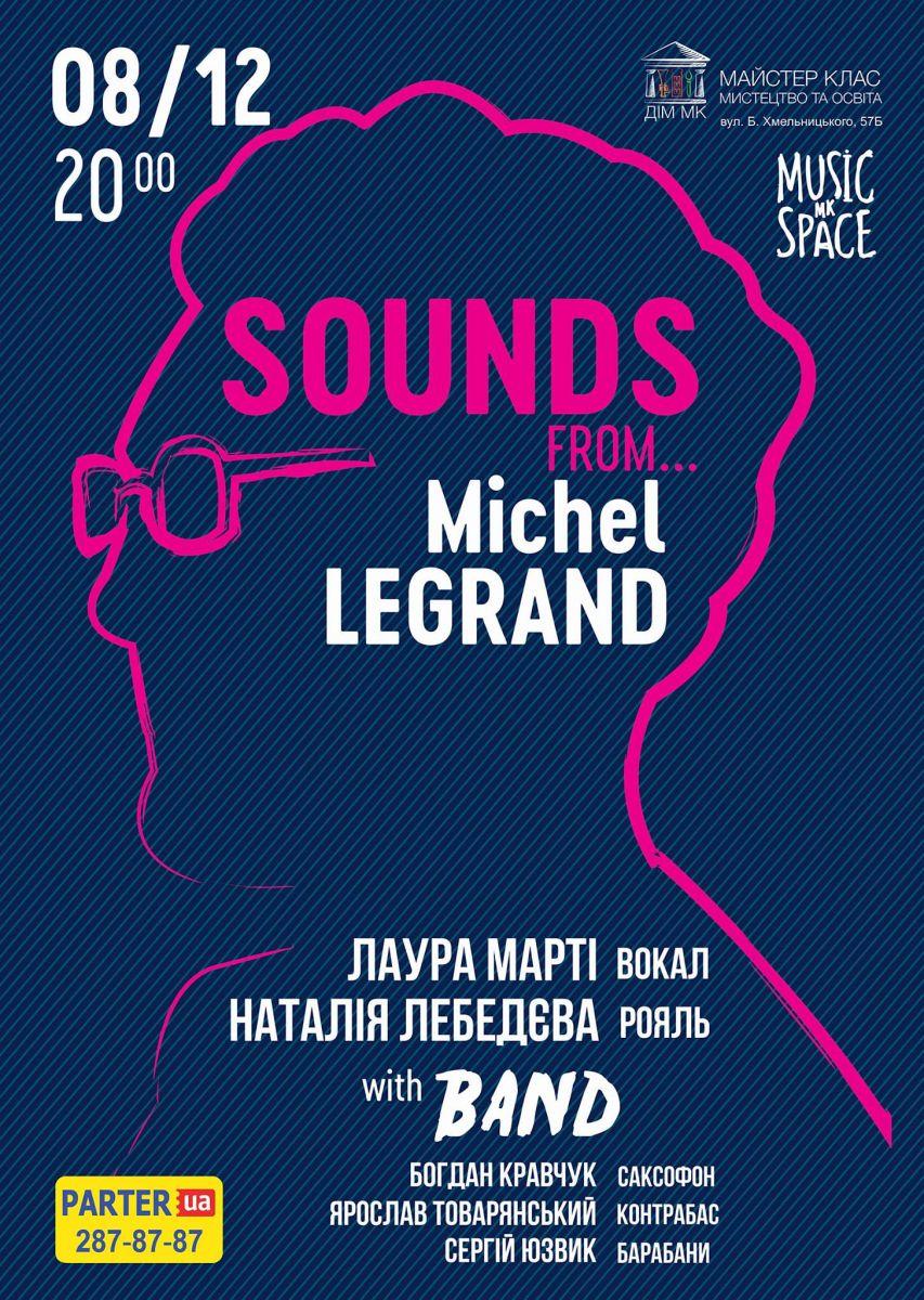 Лаура Марти выступит с программой Мишеля Леграна