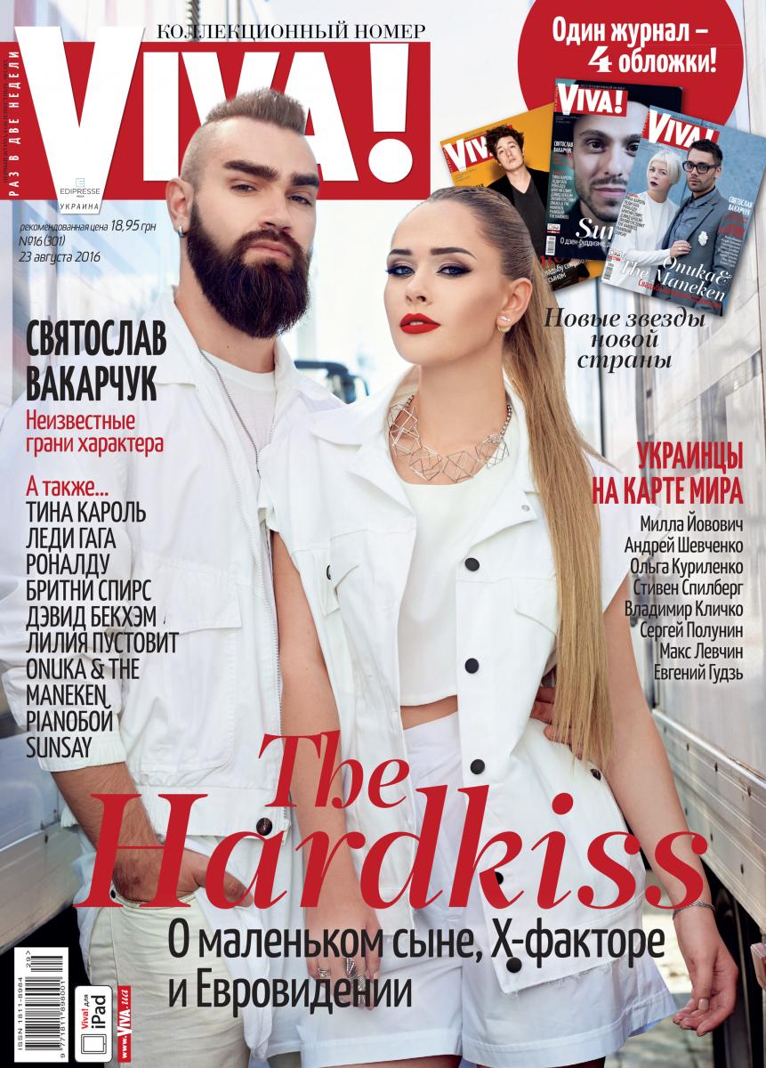 The Hardkiss на обложке журнала Viva!