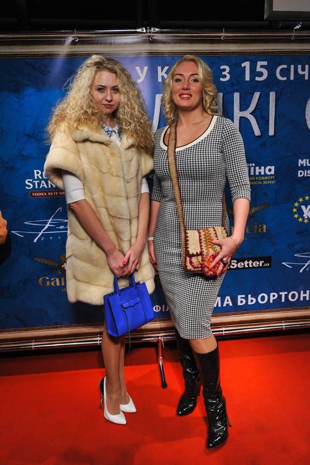 Анастасия Иванова и Наталья Розинская