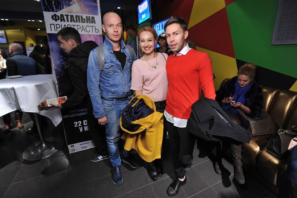 Максим Некрасов, Мария Орлова, Алексей Прищепа
