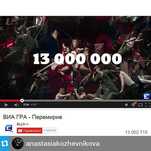 """Песня """"Перемирие"""" на YouTube собрала свыше 13 миллионов"""