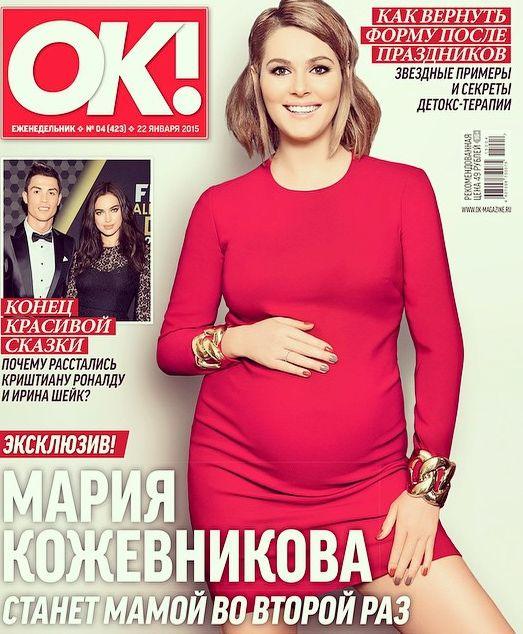 Мария Кожевникова беременна и вскоре родит второго ребенка