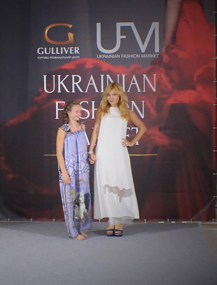 Мария Яремчук, Светлана Вольнова, Наташ Гордиенко: звезды на UFM