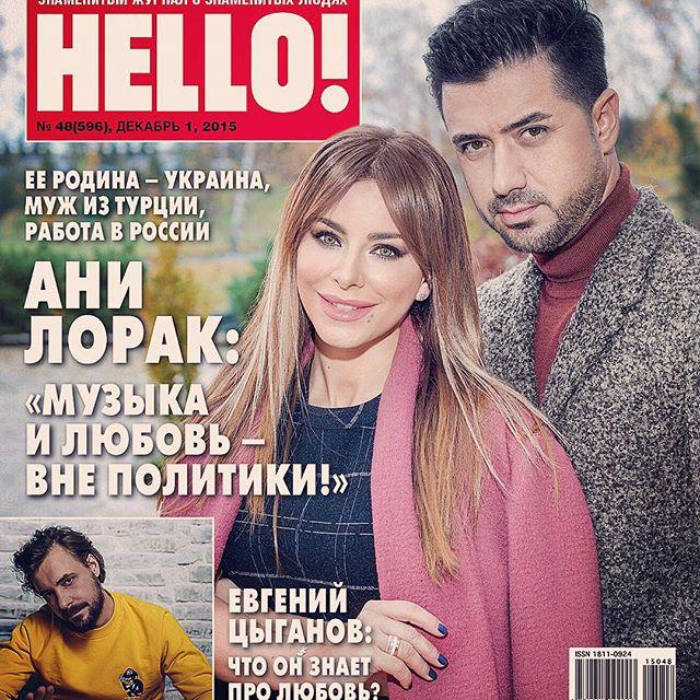Ани Лорак появилась на обложке российского журнала