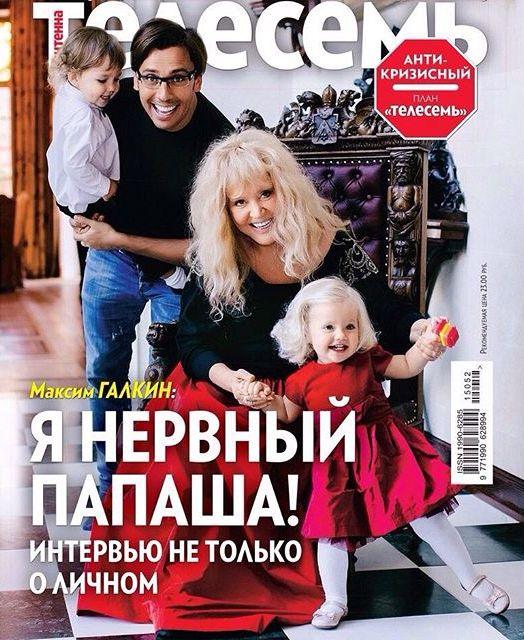 """Галкин рассказал о своих отношениях с Пугачевой: """"Нас свела судьба и все наши пазлы сошлись"""""""