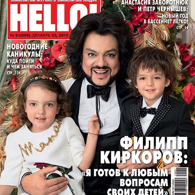Семейная фотосессия: Филипп Киркоров впервые снялся с детьми для обложки журнала