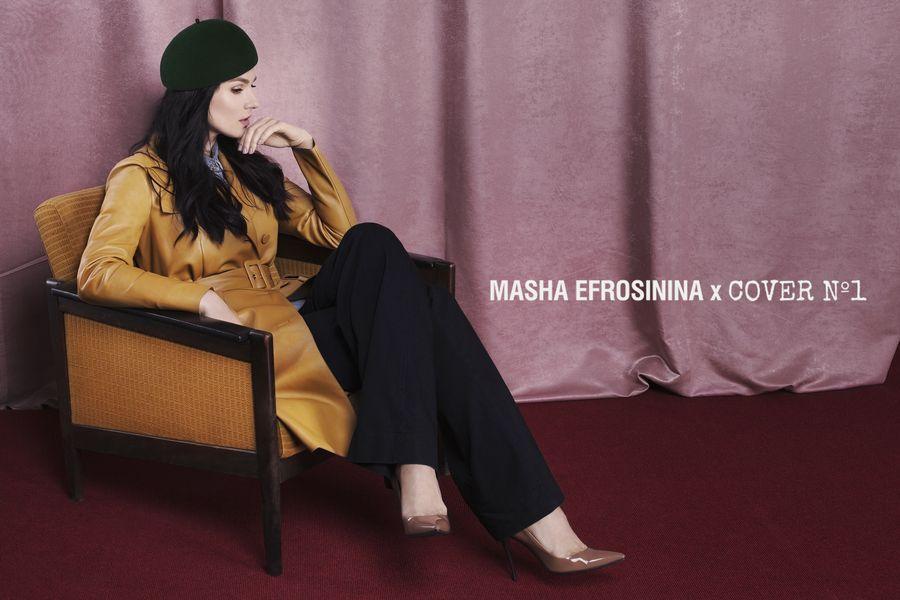 Маша Ефросинина запустила линию модных беретов