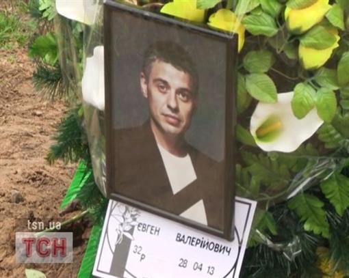 тина кароль муж умер похороны видео фото
