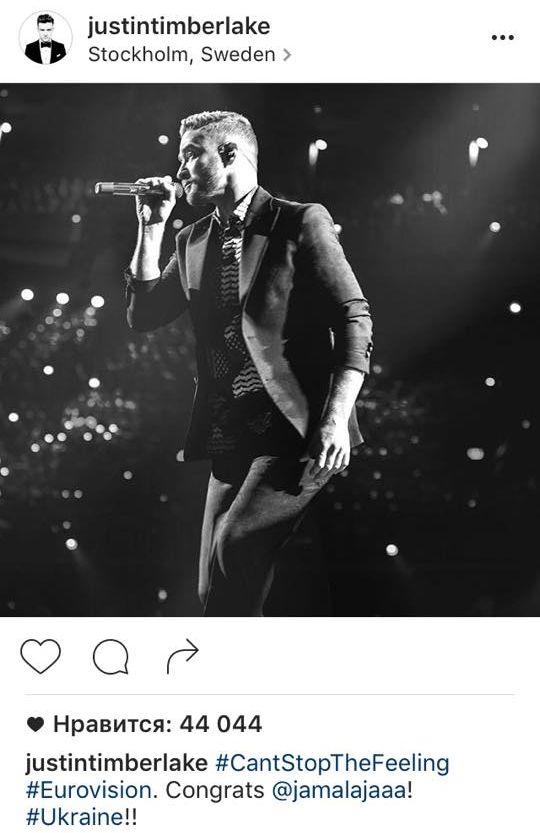 """""""Евровидение-2016"""": Джастин Тимберлейк поздравил Украину с победой"""