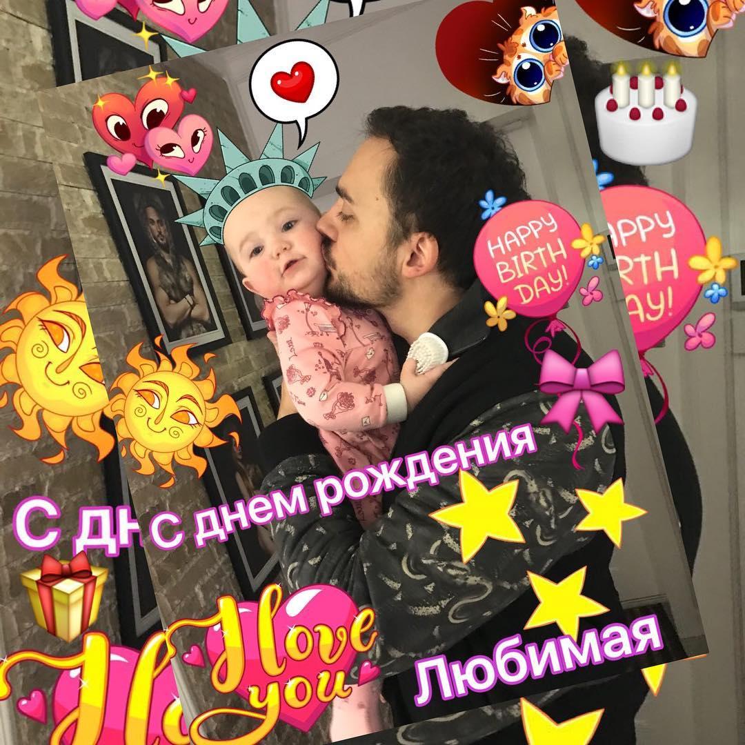 """Год счастья: Слава из """"Неангелов"""" и ее муж поздравили дочь с первым днем рождения"""
