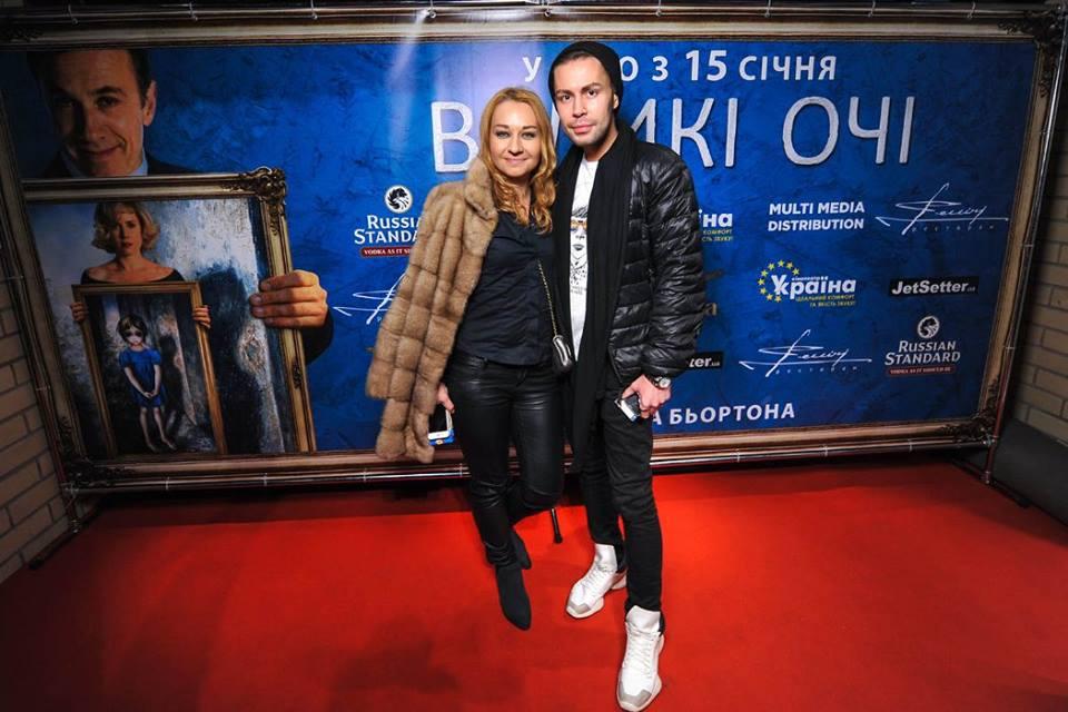 Мария Орлова и Алексей Прищепа