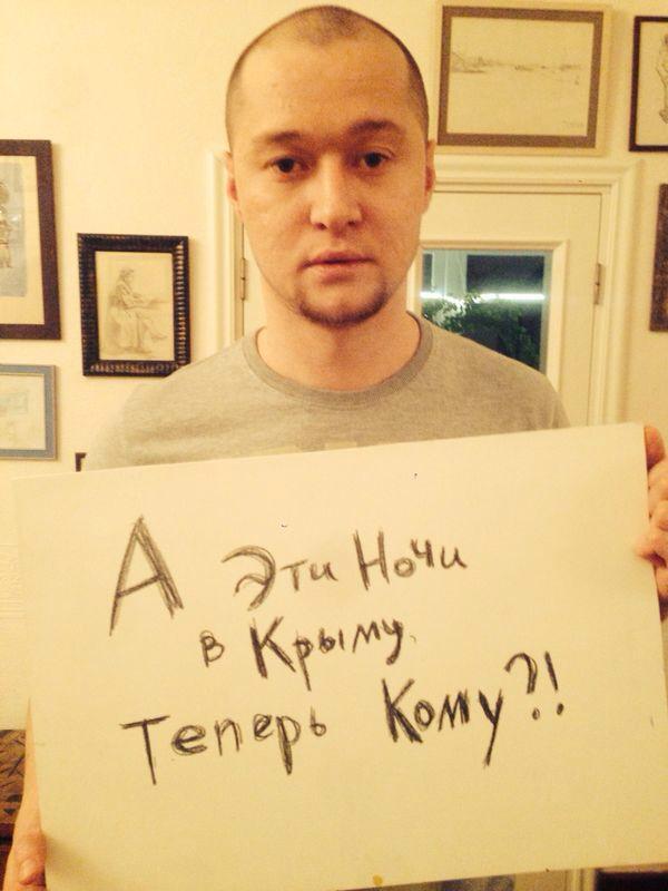 Андрей Хлывнюк Бумбокс о войне фото 2014