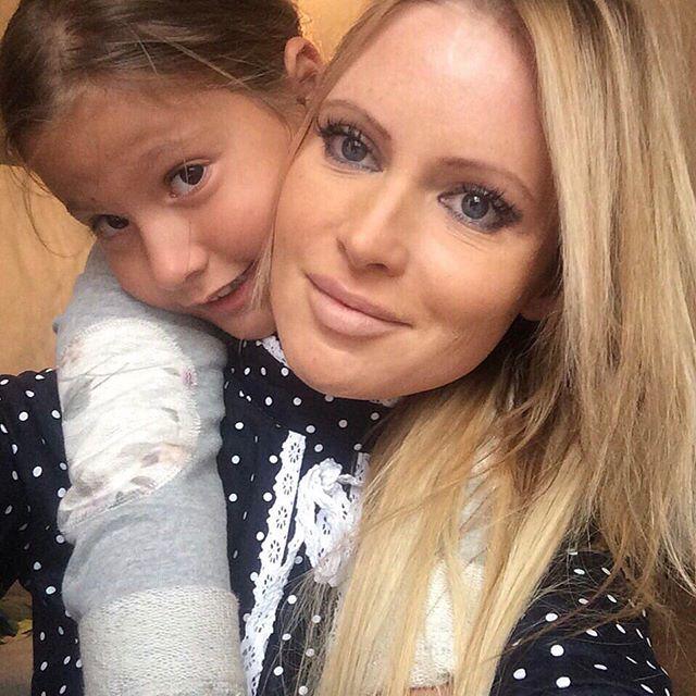 Дана Борисова после признания в наркозависимости записла дочери видеообращение