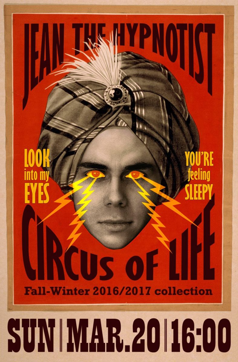 дизайнер Жан Грицфельдт представит новую коллекцию «Circus of Life» на арене Национального цирка Украины