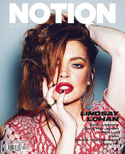 Линдсей Лохан снялась в дерзкой фотосессии для Notion