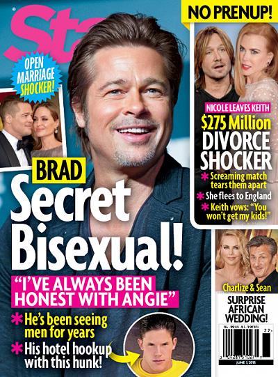 Брэда Питта обвинили в бисексуальности