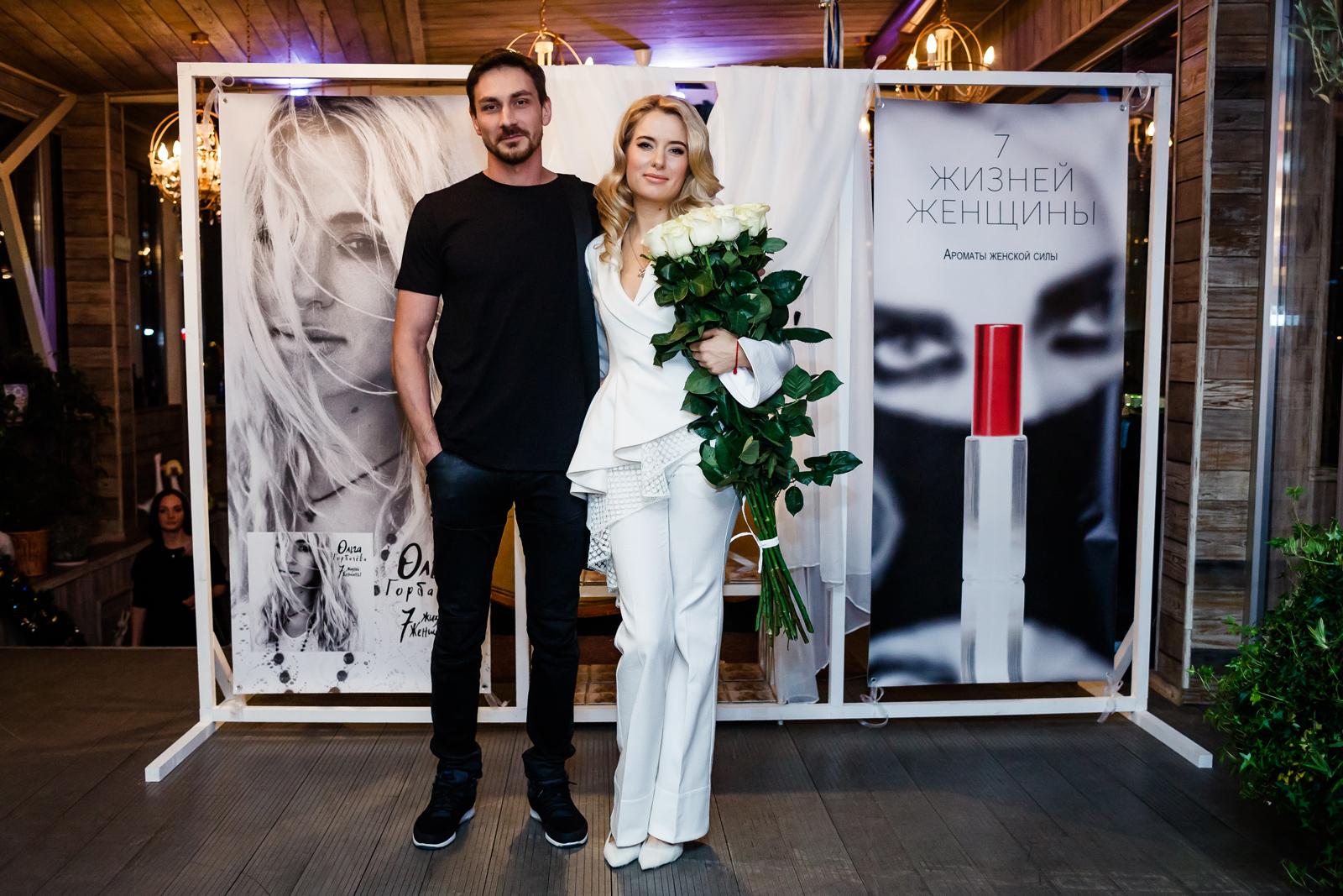 Ольга Горбачева громко отпраздновала день рождения мужа