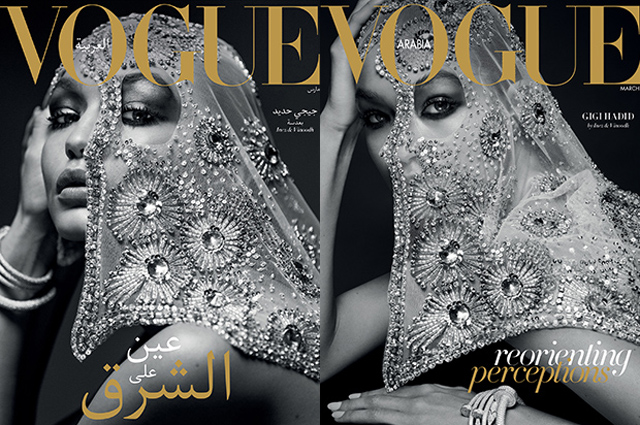 Роскошь и стиль: Джиджи Хадид появилась на обложке первого в истории выпуска арабского Vogue