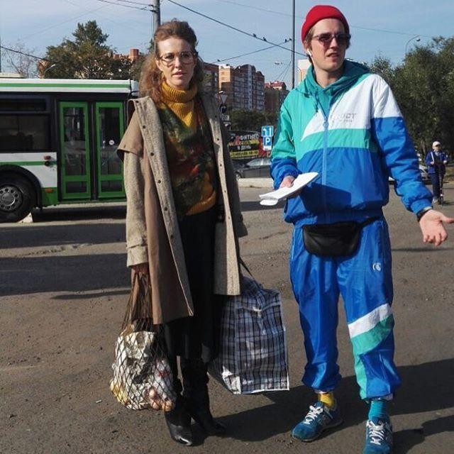 Базар-style: Ксения Собчак шокировала антигламурным образом