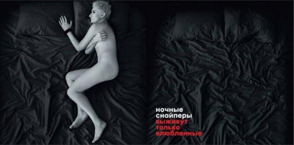 Диана Арбенина полностью разделась для обложки своего нового альбома