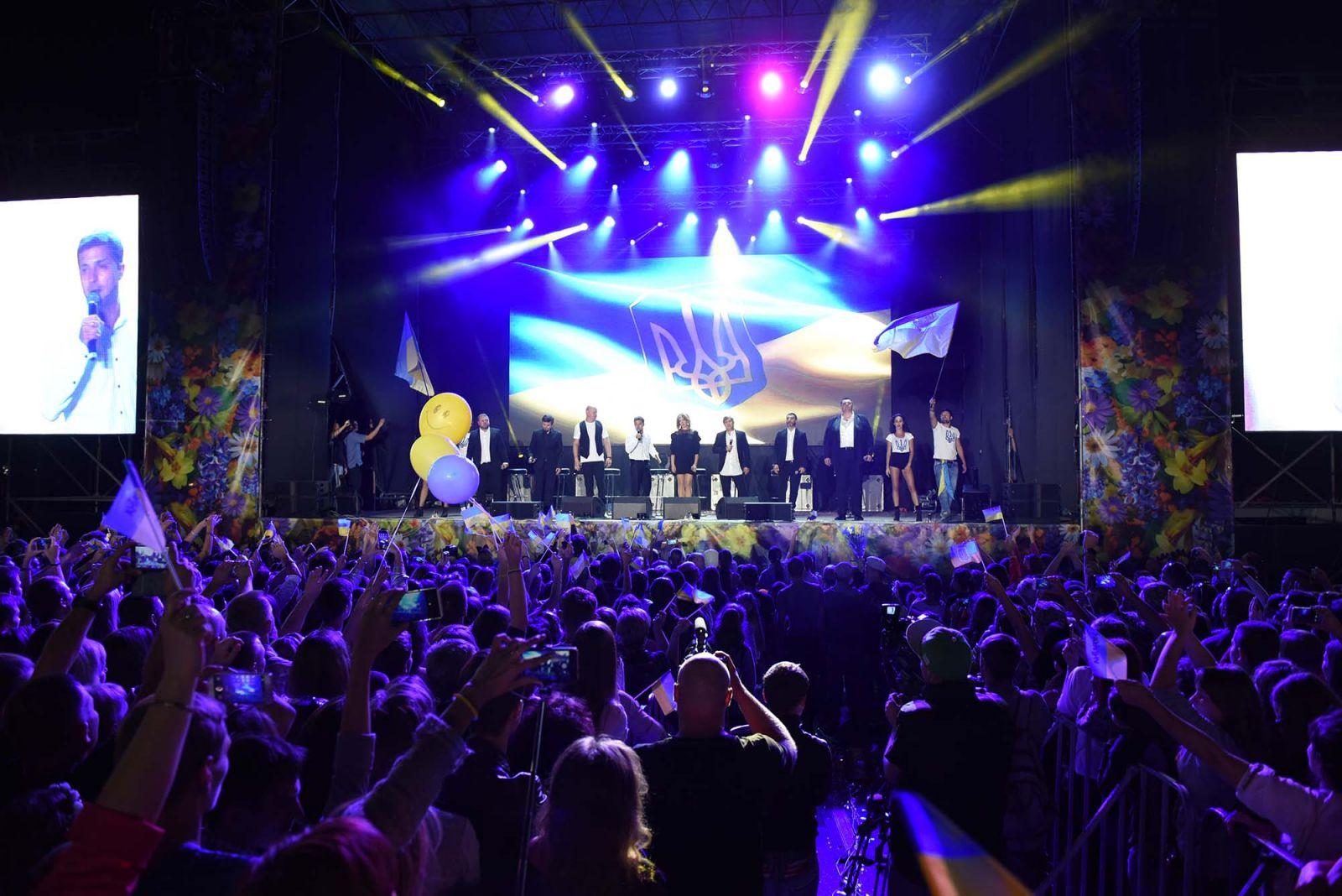 В День Независимости Украины Квартал 95 выступил на Востоке страны