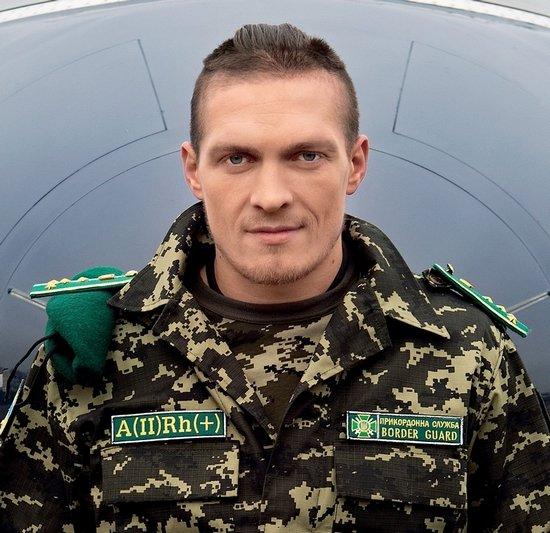 Александр Усик