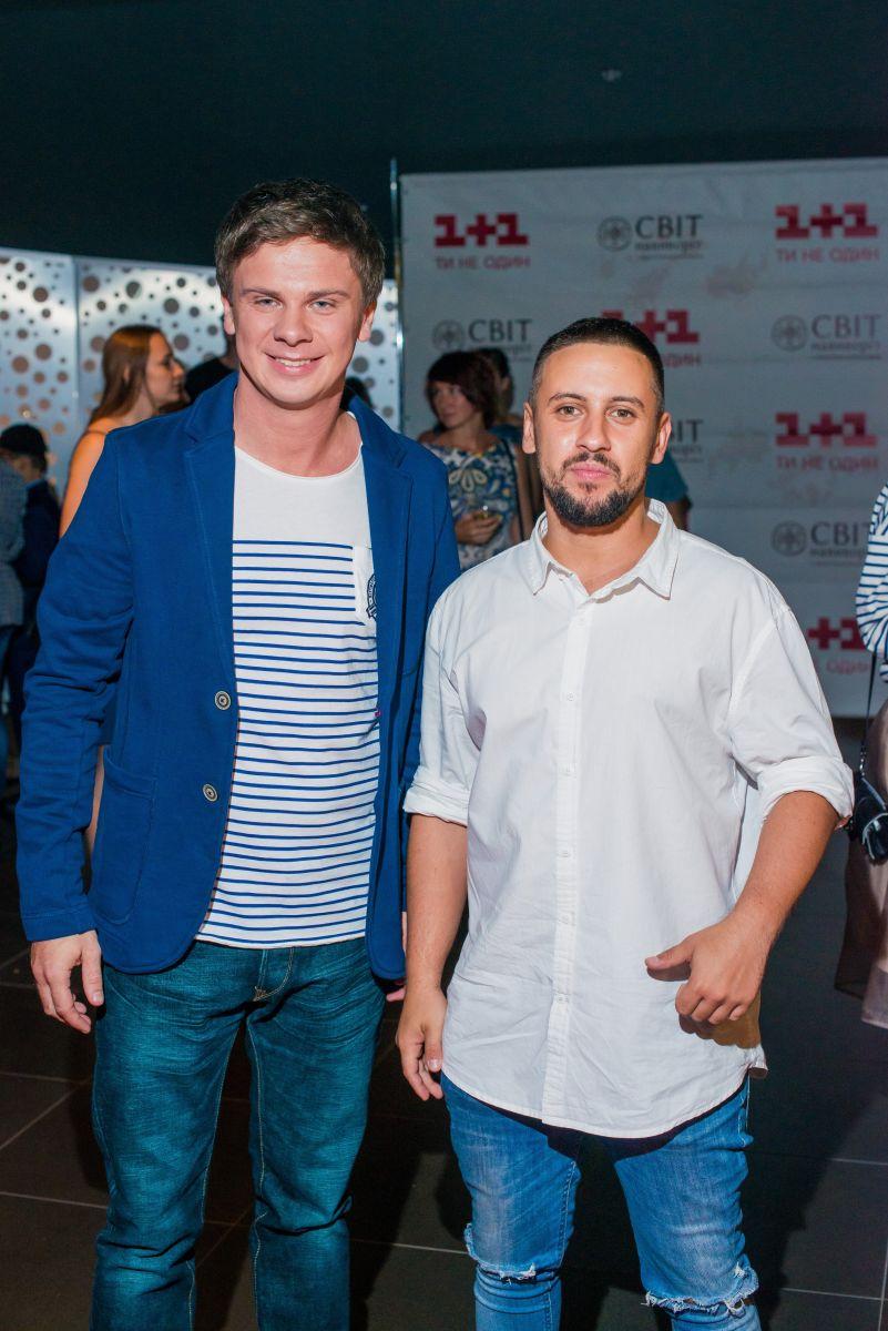 Дмитрий Комаров и Дима Монатик