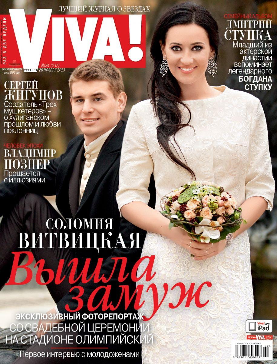 ангелина завальская муж интервью вива