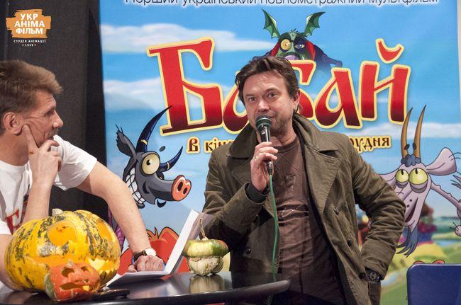 В Киеве презентовали первый украинский мультфильм Бабай