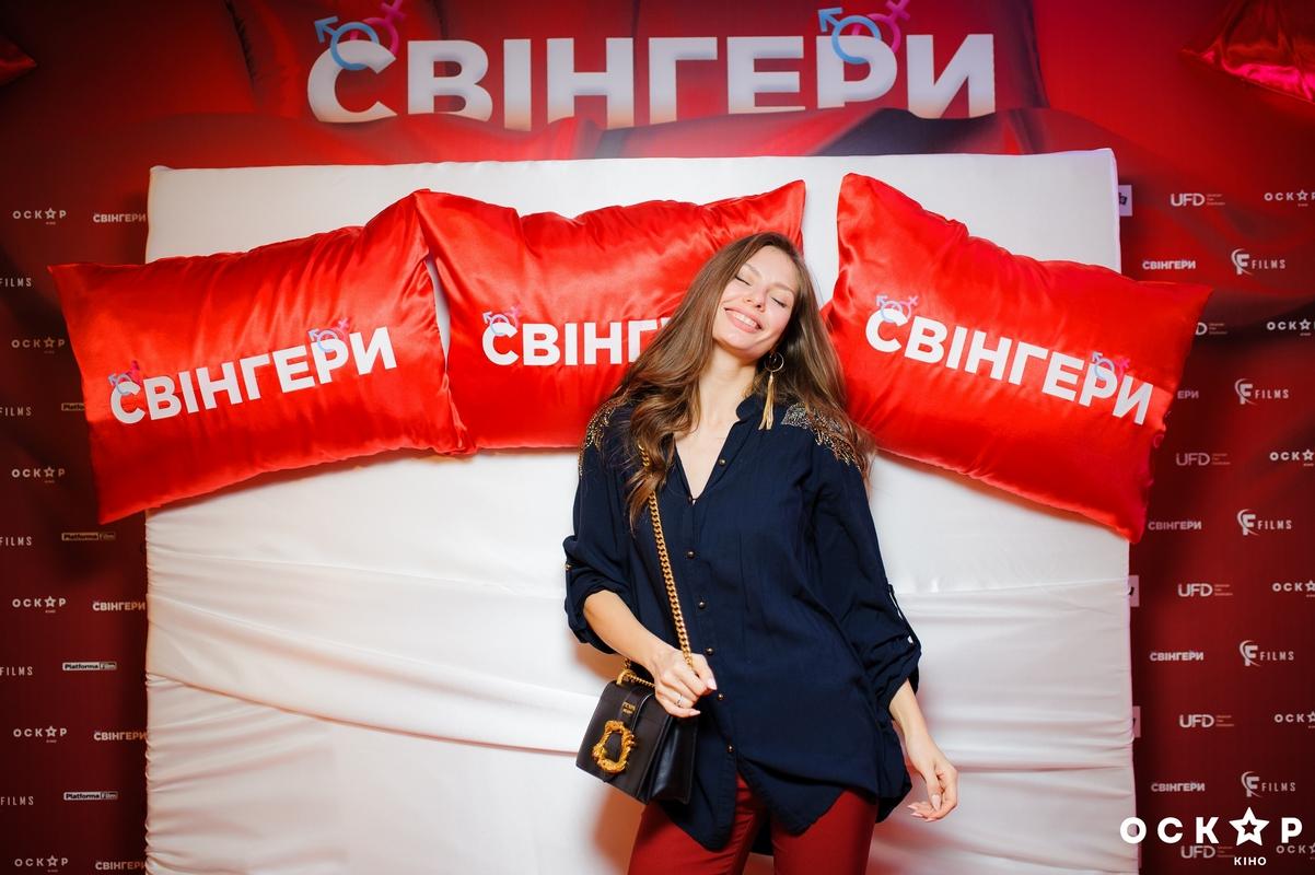 Оля Полякова, Даша Астафьева, Катя Осадчая и другие на премьере фильма Свингеры