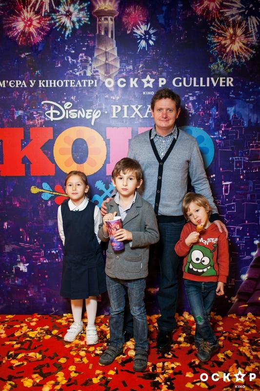 Евгений Сморыгин с детьми