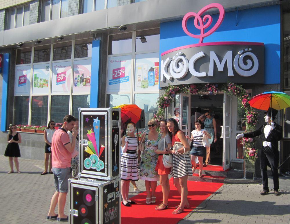 Новый КОСМО в центре Киева