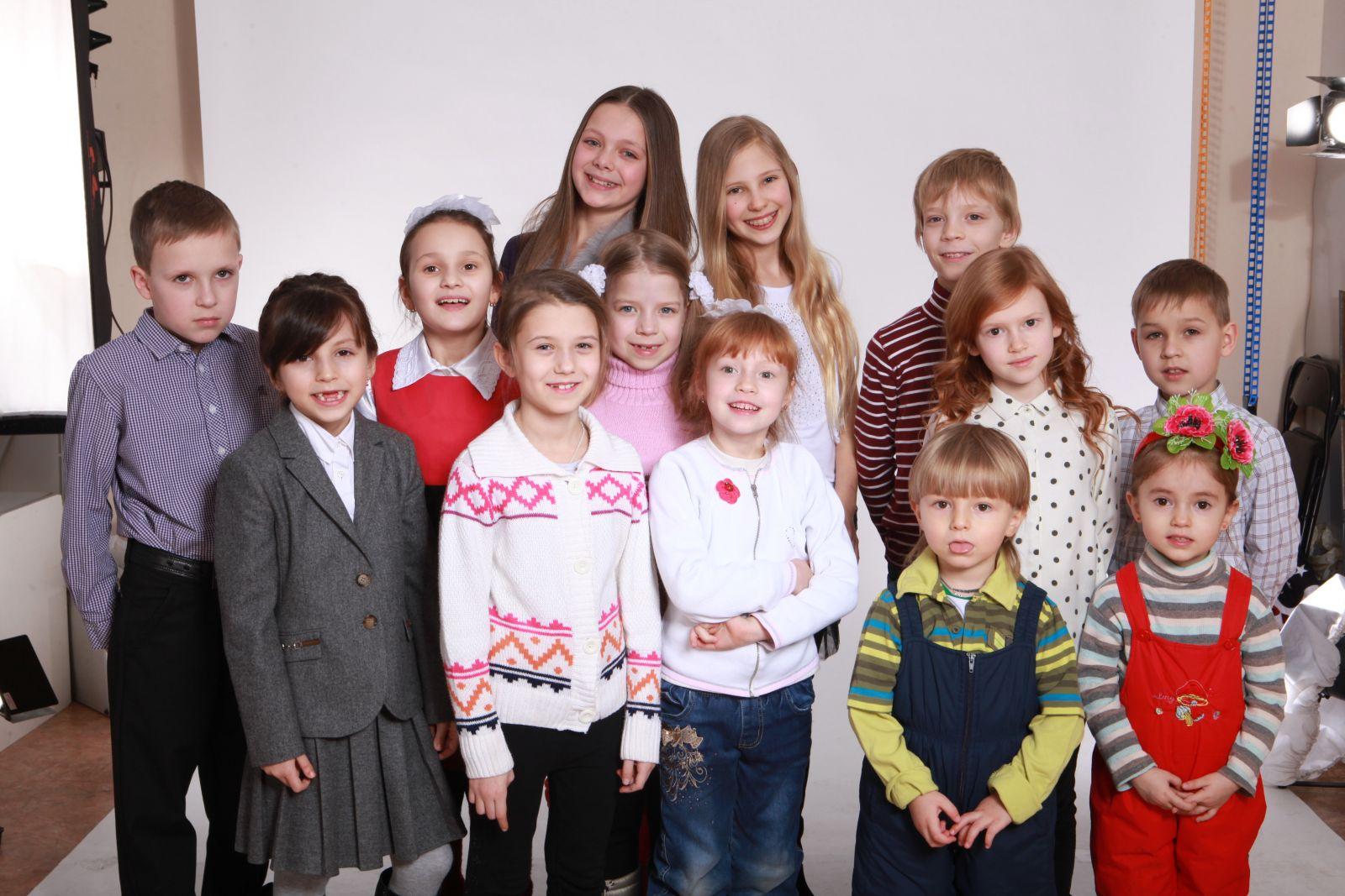 Проект Дети за мир