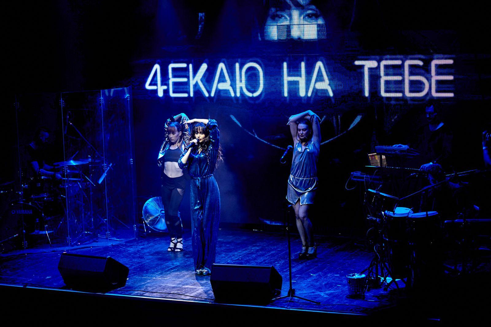 Таня Воржева представила сольный проект