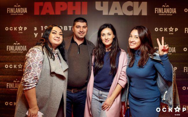 Премьера криминальной драмы Хорошее время в Киеве