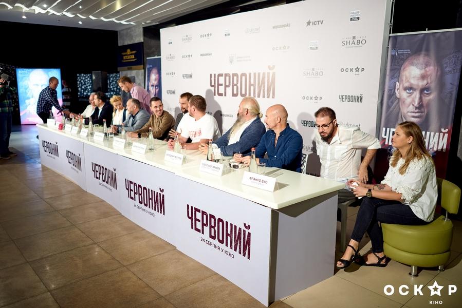 """звезды на премьере фильма """"Червоный"""""""