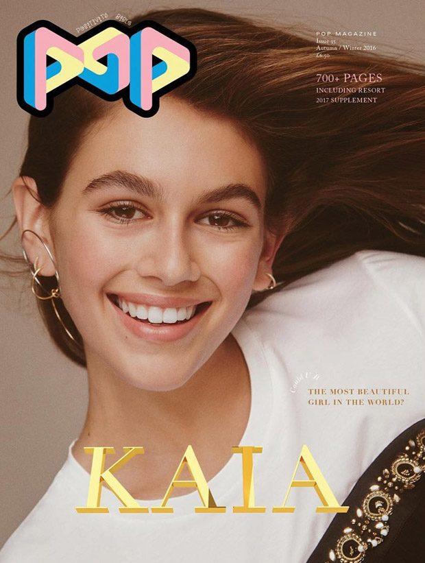 Кайя Гербер украсила обложку журнала Pop
