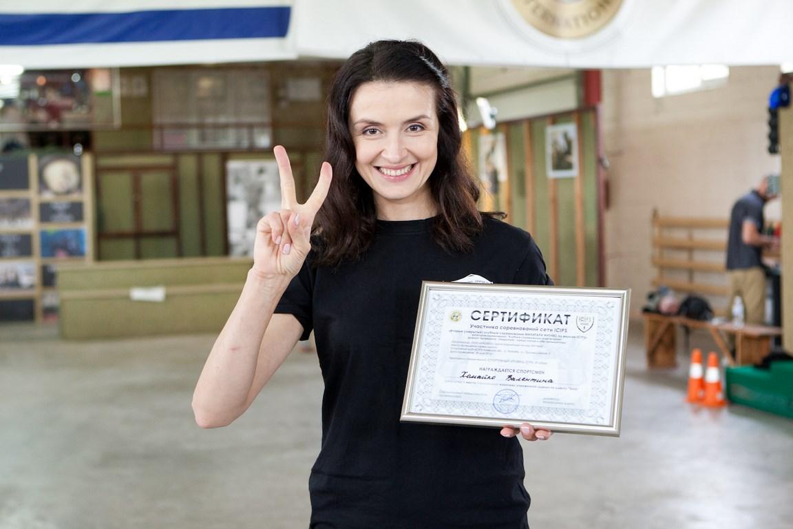 Валентина Хамайко