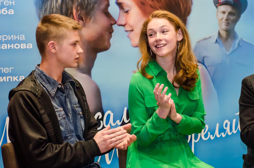 Евгений Рыба, Екатерина Молчанова