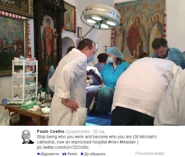 Пауло Коэльо твиттер майдан украина