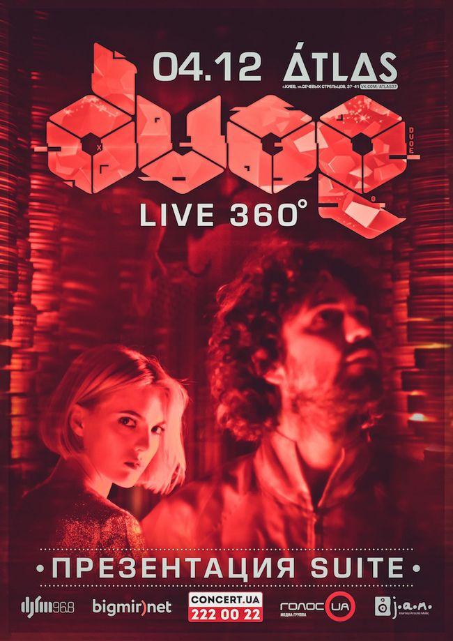DVOE сыграют в Киеве сольный концерт DVOE, концерт DVOE, концерт киев DVOE, DVOE презентация сюиты
