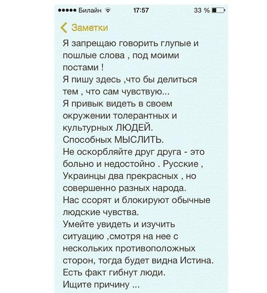 Алан Бадоев о войне России и Украины